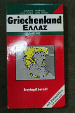 Greece - Folding road map 36 x 48