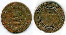 (11260)Samanid AE fals, Nasr 2, Samarkand 304 AH
