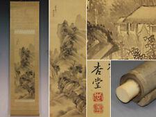 JAPANESE Oriental Calligraphy Painting Hanging Scroll KAKEJIKU KyoudouHamada