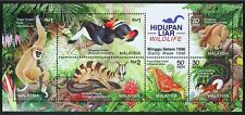 G658 MALAYSIA 1996 #995 Birds Animals Butterfly S/S MNH