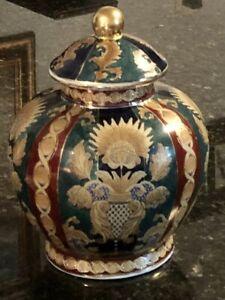"Vintage Oriental Accent Ginger/Temple Jar Vase Urn W/Lid Jewel Tone Colors 10"""