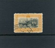 1 Stamp Lot S35 BULGARIA UNCHECK 1920s Used VG 50c Army Horses Scene Orange Sign