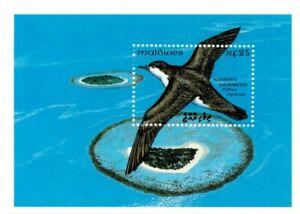 VINTAGE CLASSICS - Maldives 1873 - Audubon's Shearwater - Souvenir Sheet - MNH