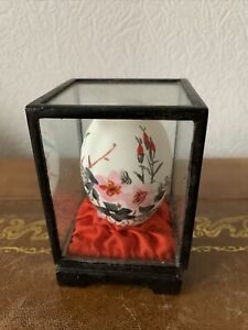 Vintage Painted Egg