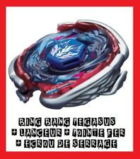 RARE SET LOT TOUPIE 2011 BEYBLADE BING BANG PEGASUS BB105 JEU JOUET ENFANT KIDS