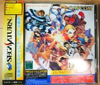 Street fighter ZERO 3 SEGA Japanese SEGA SATURN