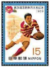 Timbre Sports Rubgy Japon 966 ** lot 9306