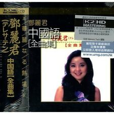 Teresa Teng - Mandarin Collection K2KD [New CD] Hong Kong - Import