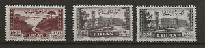 Lebanon 1947 100p purple, 150p purple & 300p black m/m  (SG 348/9, 351) Cat £80