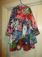 BEAUTIFUL OILILY SPECIAL OCCASION / PARTY DRESS - SIZE 128 (APPROX AGE 8)