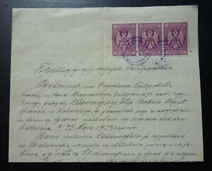 Yugoslavia 1923 Revenue Stamps on Document B2