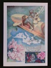 MONACO MK 1974 KORALLEN ANEMONE TAUCHER MAXIMUMKARTE CARTE MAXIMUM CARD MC c6868