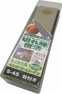 Japanese King Knife Sharpener Whetstone Grit 6000 Ht-43 S-45 Japan Import