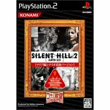 Used PS2 Silent Hill Greatest Hits 2