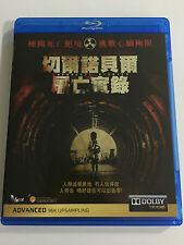 Chernobyl Diaries (2012) (Blu-ray) Jesse McCartney  Jonathan Sadowski   Eng Sub