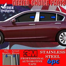 2013-2017 Honda Accord 4Dr Sedan 6pc STAINLESS STEEL Pillar Posts Trims Overlays