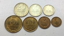 USSR RUSSIA SET OF COIN 1962 - 7 COINS - 20 KOPEK TO 1 KOPEK - UNC