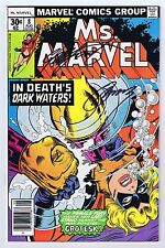 Ms. Marvel #8 Signed w/COA by Chris Claremont/Gerry Conway VFNM 1977 Marvel PWC
