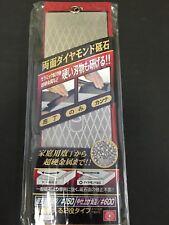SK-11 Diamond Whetstone Sharpening Stone Gen-9702 #150 #600 204×65×7mm JAPAN