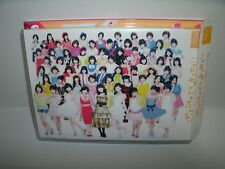 SKE48 A chime on this day isn't left. CD & DVD Matsui Rena Jurina Official goods