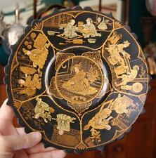 CIRCA 1917 JAPANESE LACQUER WARE MULTIPLE GILDED MOTIF CABINET PLATE
