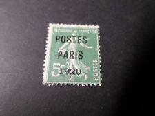 FRANCE 1920/22, timbre PREOBLITERE 24, PARIS 1920 sans gomme, PRECANCEL STAMP