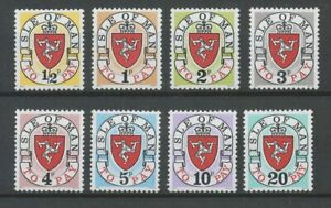 [P609] Isle of Man 1973 Stampdue set very fine MNH stamps value $55