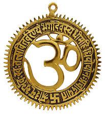 Dekorative Metall Gold Om Symbol mit Gayatri Mantra Hindu religiösen Home Decor