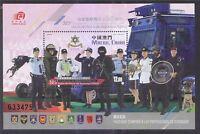 MACAU CHINA 2016 325TH ANNIV. OF PUBLIC POLICE FORCE SOUVENIR SHEET 1 STAMP MINT