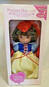 """Disney Classic 12"""" SNOW WHITE Precious Moments Doll New in Box"""