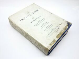 The Urantia Book, 1955, First Edition