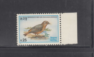 Nepal 1992 Finch Bird High Value Sc 510 mint never hinged