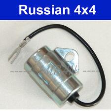 Kondensator für Zündverteiler Lada 2101, 2102, 2103, 2106, 2107, Lada Niva 2121