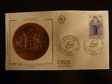 FRANCE PREMIER JOUR FDC YVERT 2907  ECOLE NORMALE SUPERIEURE  2,80F PARIS 1994