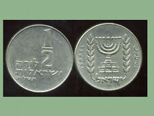 ISRAEL 1/2  lira    1979 ( bis )