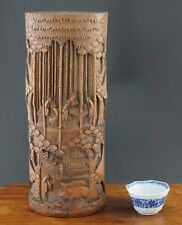 LARGE Antique 19th C Chinese Carved SEVEN Scholars Bamboo Vase Brush Pot Bitong