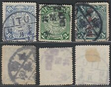 China 1898-1909 - Used stamps. Lot of 3 Dragons ............. B9528