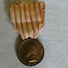Commemorative Medal for the Italo-Austrian War 1915–1918--SEE STORE WW1MEDALS
