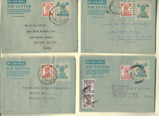 8 INDIA AIRLETTERS USED 1948-49 WITH ADDED POSTAGE FREE WORLD SHIPPING
