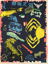 "Kenny Scharf  ""Animal Heaven"" 1989 from Dark (Portfolio)"