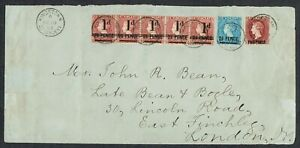 1897 ST VINCENT Government Envelope to London Unusual Franking Inc Strip of 5 1d