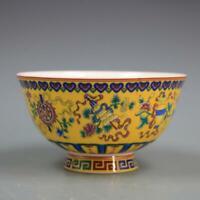 Chinese Qing Qianlong Famille Rose Porcelain Yellow Glaze Auspicious Design Bowl