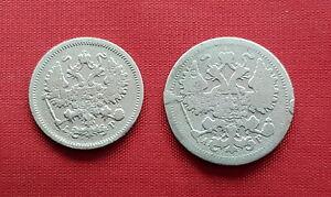Russia Set Silver 2 Coins , 10 , 15 Kopeks 1902 , (.500) , F - VF