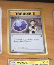POKEMON JAPANESE CARD HOLO CARTE XY-P PROMO Gym Get Battle Badge #2 JAPAN MINT