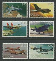 Fighter Jets Military Warplanes set of 6 mnh Stamps Tatarstan