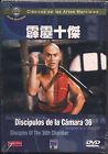 Discipulos de la Camara 36 (DVD Nuevo)