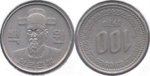 SOUTH KOREA 100 WON 1970 XF (1ST YEAR)