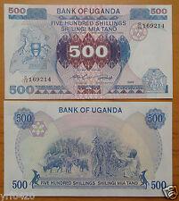 Uganda Paper Money 500 Shillings 1986 UNC