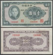 China - Central Bank, 100 Yuan, 1941, VF+++, P-243(a)