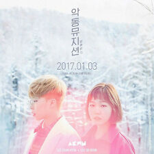 AKMU-[PUBERTY PART. 2] FULL ALBUM CD+POSTER+2p Photo Book+1p Book Mark+Film Set